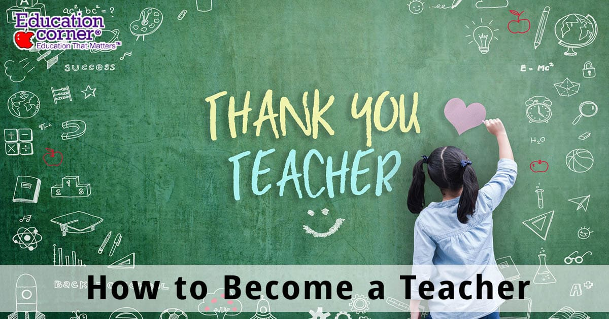 How to become a school teacher